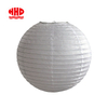 "14"" D White Round Even Ribbing Paper Lantern"